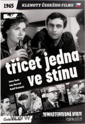 Třicet jedna ve stínu / 90 Degrees in the Shade ČR, 1965, 79min. režie: J.Weiss