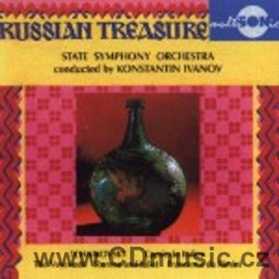 TCHAIKOVSKY P.I. ORCHESTRAL WORKS / Russian State Symphony Orchestra / K.Ivanov (1950-59)